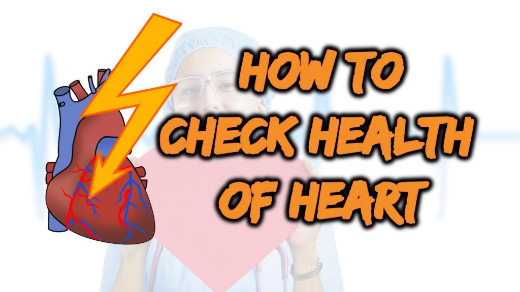 measure heart health at home in hindi