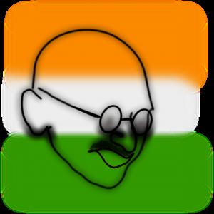 image of mahtama gandhi