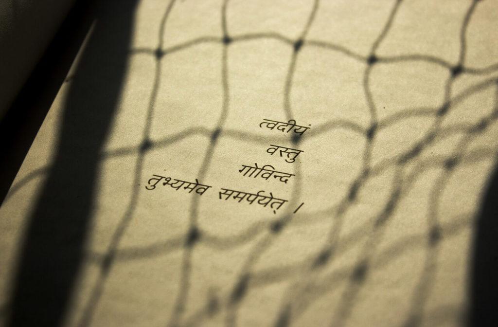 Sanskrit- The oldest language in the world