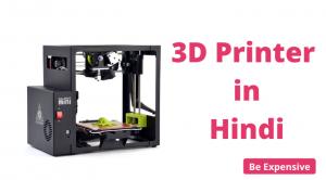 3D printer in hindi