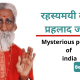 Mysterious person of india