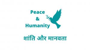 Peace-Humanity