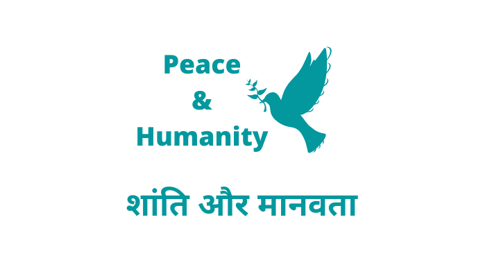 Peace-Humanity