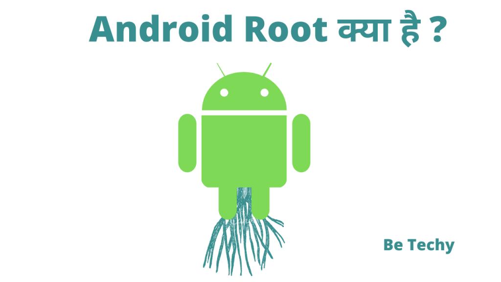 Android Root kya hai