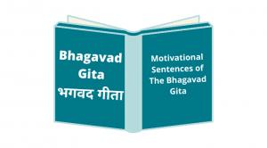 Motivational Sentences of The Bhagavad Gita