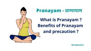 PRANAYAM IN HINDI | Benefits | Types | Precaution