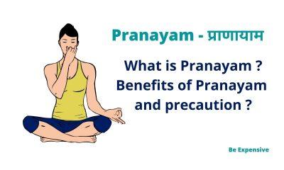 PRANAYAM IN HINDI | Benefits | Types | Precaution