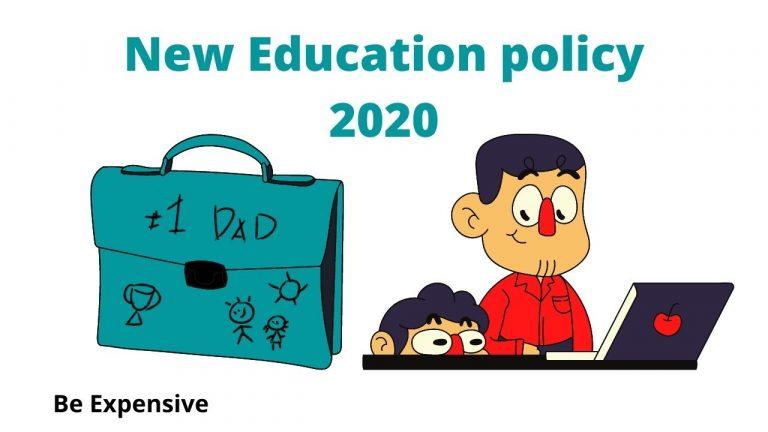 New Education policy 2020 | Hindi
