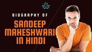 Biography of Sandeep Maheshwari in Hindi