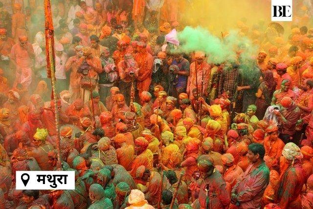 Mathura ki Holi 2021