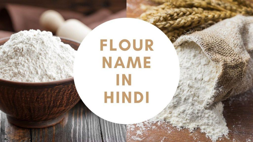 Flour names in Hindi | Grain, and Pulse Flour name